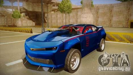 Chevrolet Camaro ZL1 Elite для GTA San Andreas