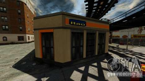 Бразильские магазины для GTA 4 шестой скриншот