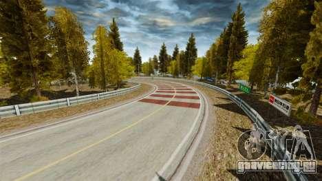 Локация Okutama FZC для GTA 4 пятый скриншот