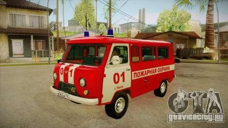 UAZ 452 Пожарный штабной для GTA San Andreas