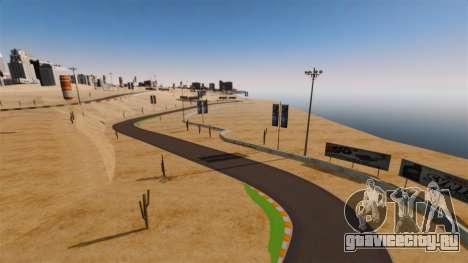 Локация DesertDrift ProStreetStyle для GTA 4 пятый скриншот