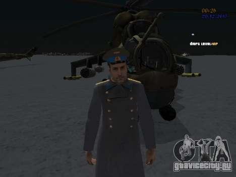 Генерал полковник Советских ВВС для GTA San Andreas второй скриншот