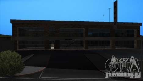 Wang Cars для GTA San Andreas третий скриншот