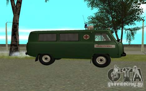 УАЗ 452 Скорая помощь для GTA San Andreas вид слева