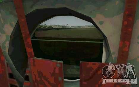 MH-47 для GTA San Andreas вид справа