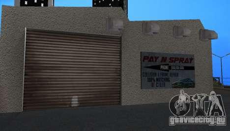 Wang Cars для GTA San Andreas пятый скриншот