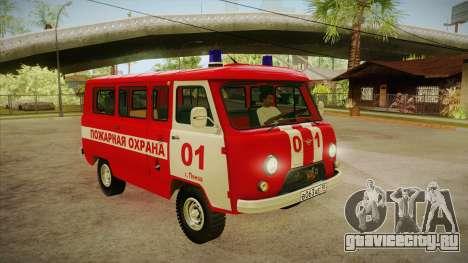 UAZ 452 Пожарный штабной для GTA San Andreas вид сзади