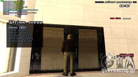 Анти-алкоголь для SAMP для GTA San Andreas