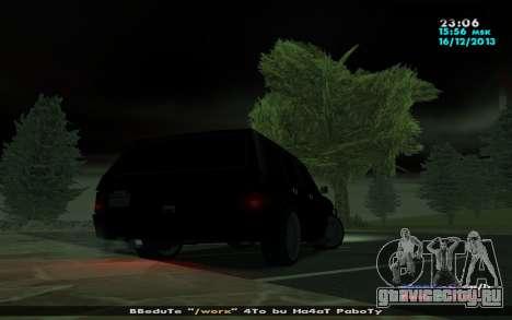 Huntley Депутат-Бандит для GTA San Andreas вид сзади слева