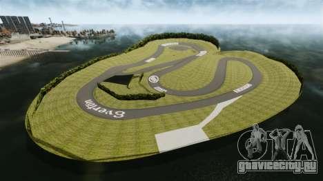 Локация Roskilde Ring для GTA 4