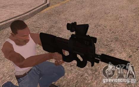 P90 ACOG с фонариком для GTA San Andreas второй скриншот