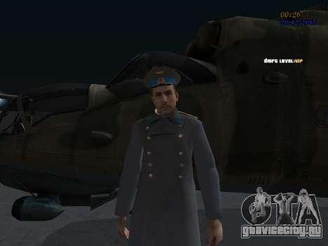 Генерал полковник Советских ВВС для GTA San Andreas третий скриншот