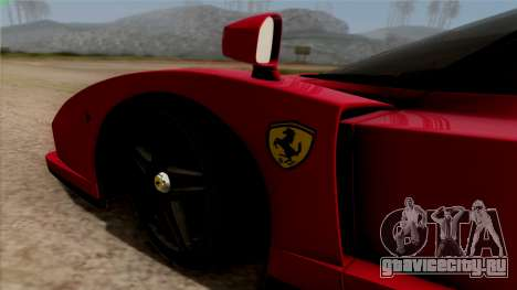 Ferrari Enzo 2002 для GTA San Andreas вид сзади