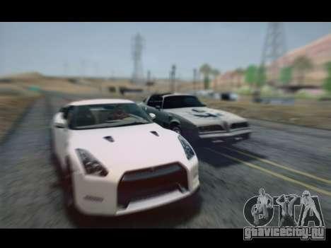 Nissan GT-R Egoist v2 для GTA San Andreas