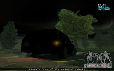 Huntley Депутат-Бандит для GTA San Andreas вид справа