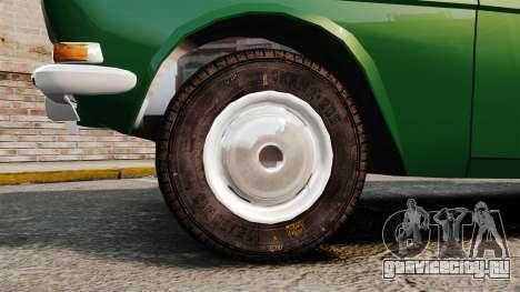 ГАЗ-24-02 Волга для GTA 4 вид сзади