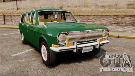 ГАЗ-24-02 Волга для GTA 4
