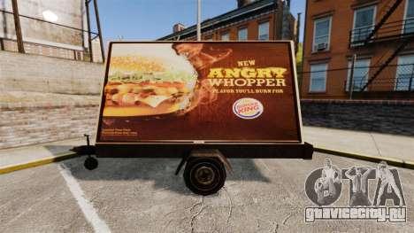 Новая реклама на колёсах для GTA 4 второй скриншот