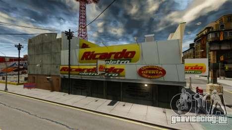 Бразильские магазины для GTA 4 второй скриншот