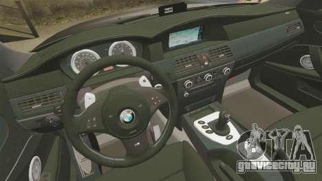 BMW M5 E60 Metropolitan Police Unmarked [ELS] для GTA 4 вид сбоку