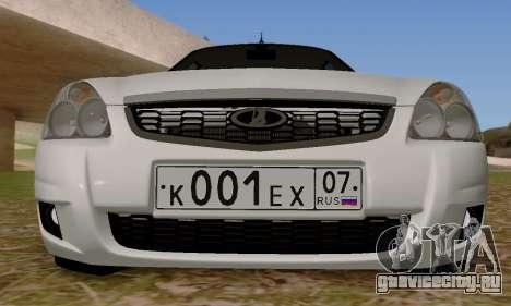 ВАЗ 2170 Новый Люкс для GTA San Andreas вид справа