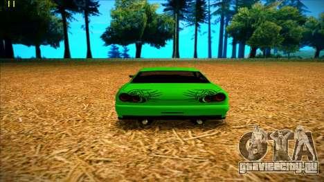 Paintjobs EQG Version for Elegy для GTA San Andreas четвёртый скриншот