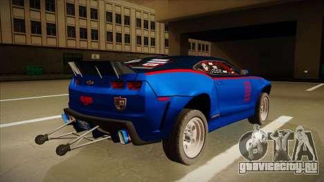 Chevrolet Camaro ZL1 Elite для GTA San Andreas вид справа