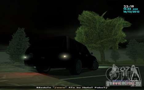 Huntley Депутат-Бандит для GTA San Andreas вид сзади