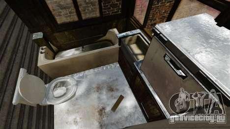 RP дом для GTA 4 седьмой скриншот