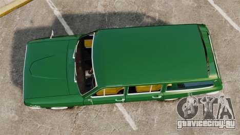 ГАЗ-24-02 Волга для GTA 4 вид справа