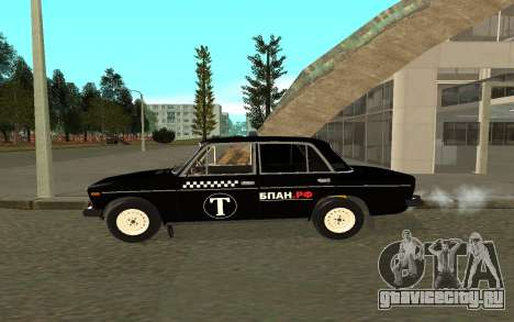 ВАЗ 2106 Такси для GTA San Andreas вид слева