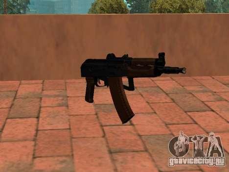 АКС-74У со сложенным прикладом для GTA San Andreas второй скриншот