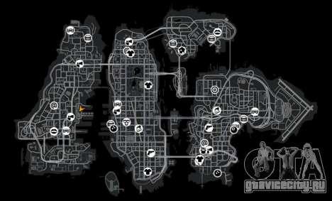 Мини-склад для GTA 4 четвёртый скриншот