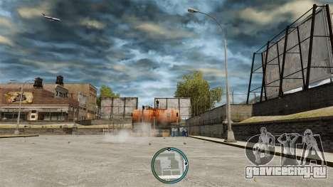 Центральное расположение радара для GTA 4