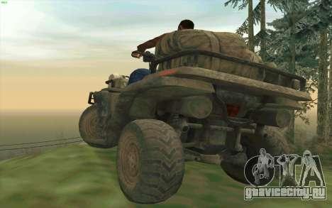 ATV из Medal of Honor для GTA San Andreas вид сзади