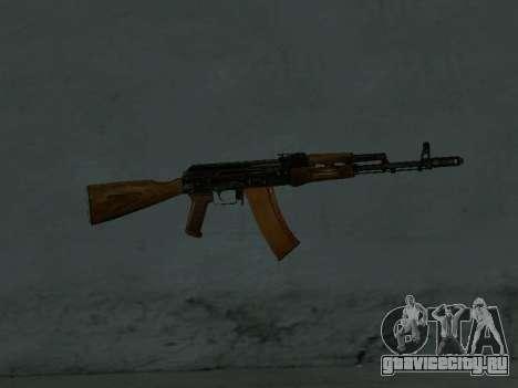 АК-74 для GTA San Andreas