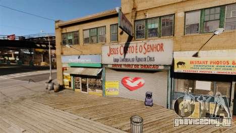 Бразильские магазины для GTA 4 восьмой скриншот