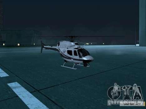 OH-58 Kiowa Police для GTA San Andreas