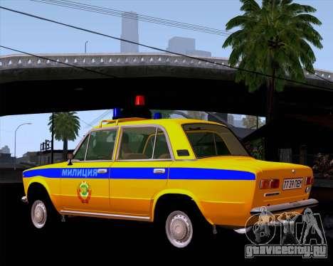 ВАЗ 21011 Милиция для GTA San Andreas вид сзади слева