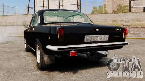 ГАЗ-2410 Волга v1 для GTA 4 вид сзади слева