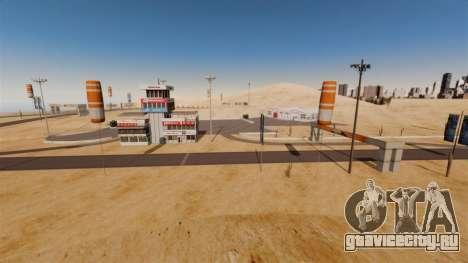 Локация DesertDrift ProStreetStyle для GTA 4 второй скриншот