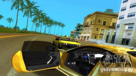 Subaru BRZ Type 5 для GTA Vice City вид сверху