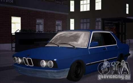 BMW 5-er E28 Бродяга для GTA San Andreas