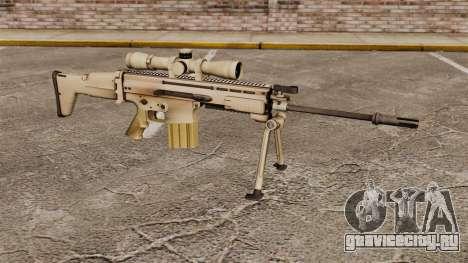 Автоматическая винтовка Mk 17 SCAR-H для GTA 4