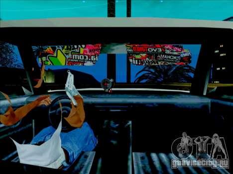 Admiral для GTA San Andreas вид сзади слева