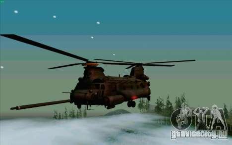MH-47 для GTA San Andreas вид сзади слева