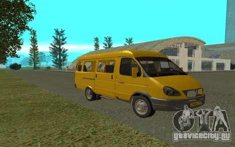 ГАЗель 3221 для GTA San Andreas вид справа