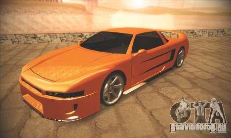 Infernus One для GTA San Andreas