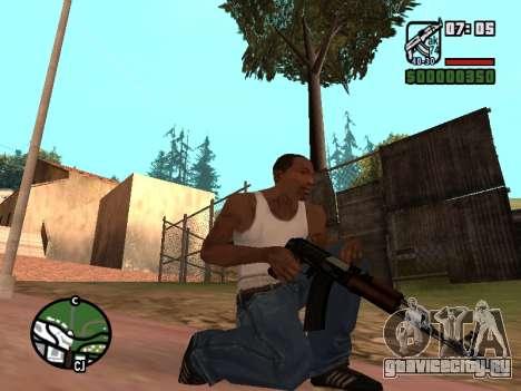 АК-74 без приклада для GTA San Andreas третий скриншот