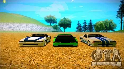 Paintjobs EQG Version for Elegy для GTA San Andreas пятый скриншот